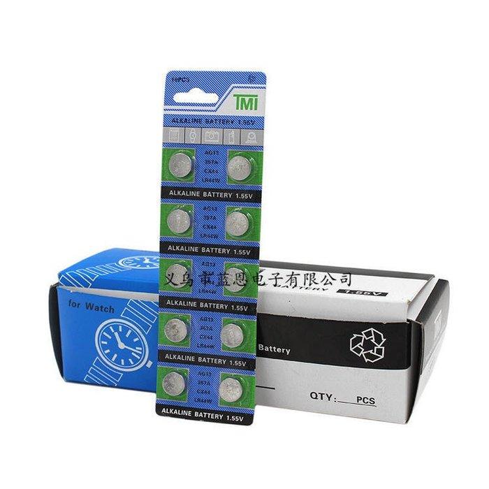 凱凱百貨紐扣電池LR44H 1.5V電子游標卡尺AG13遙控器357A玩具L1154F計算器#適用於不同工作場合