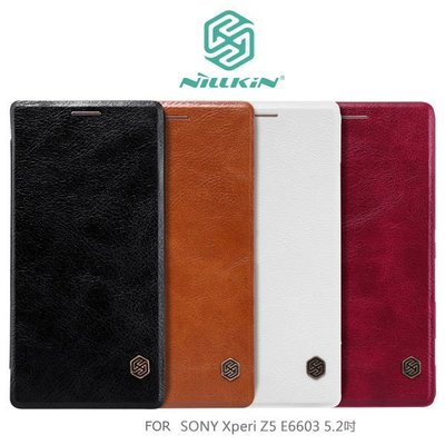 NILLKIN SONY Z5 E6653/E6603 5.2吋 索尼 秦系列側翻皮套 可插卡 保護套 手機皮套/白