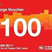 3HK recharge vocucher refill sim card Three Recharge vocucher 3HK data card 3增值卡