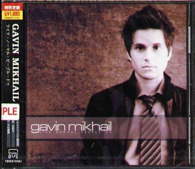 K - Gavin Mikhail - Like Normal People Do - 日版 +2BONUS - NEW