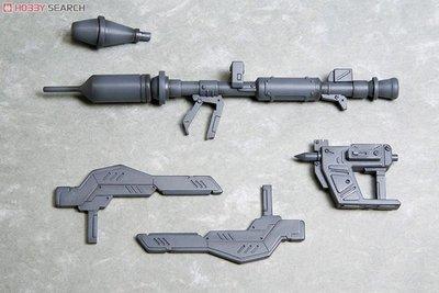 東京都-非機器人大戰- 壽屋武器組 MSG武器組12 MW-12 反坦克炮&拐子 現貨