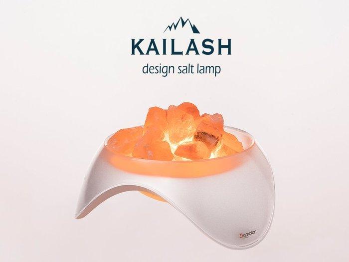 ambion lighting 塩光  KAILASH喜馬拉雅玫瑰鹽晶燈-雅緻白 現貨