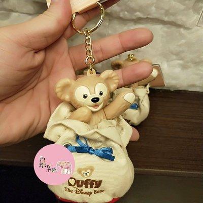 現貨~東京迪士尼海洋限定 達菲水桶包造型鑰匙圈🌸朵朵醬代購🌸