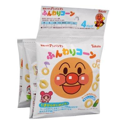 #悠西將# {現貨} 日本東鳩製菓Tohato 麵包超人 玉米圈圈餅 串包 小指圈 手指圈圈 幼兒 餅乾