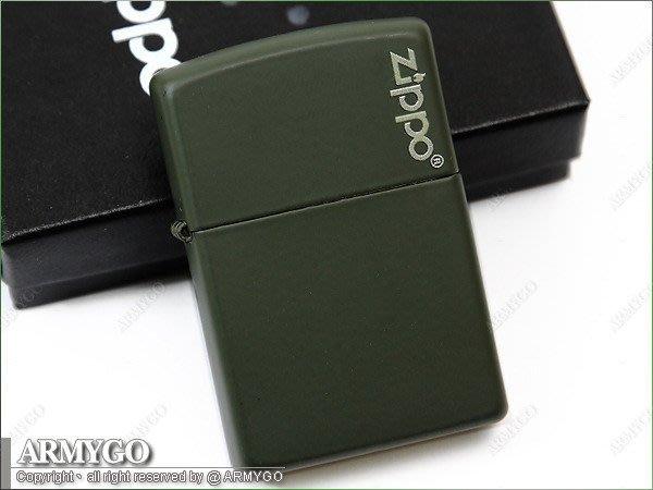 【ARMYGO】ZIPPO原廠打火機-軍綠色拷漆-No.221ZL