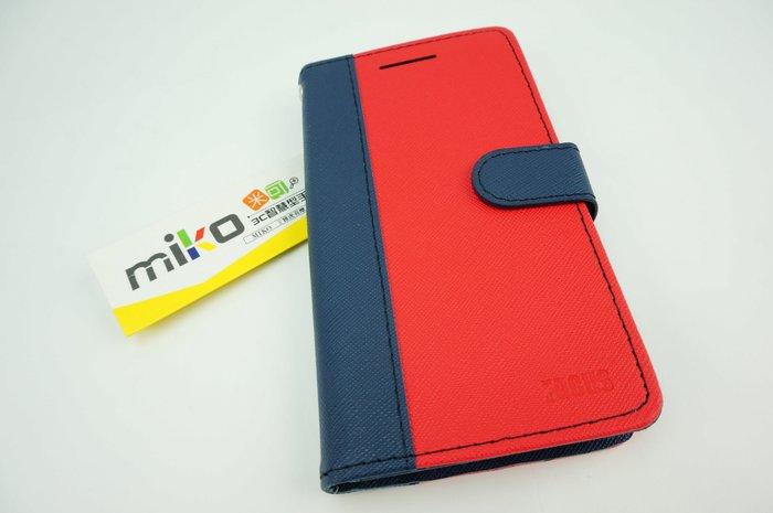 台南米可【MIKO手機館】Focus Asus ZenFone C ZC451CG 雙色側掀皮套 保護套 限量優惠出清