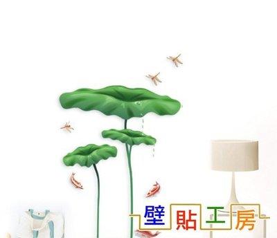 壁貼工房-三代超大尺寸 創意可移動壁貼 壁紙 牆貼 荷葉 AY 998