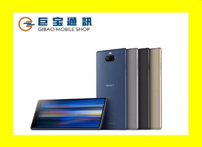 巨宝通訊-五甲店& SONY Xper...