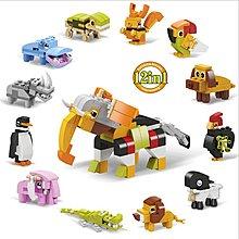 【任選3款108元】新款迷你積木 十二合一動物積木系列 兒童創意拼裝 小顆粒積木 12款可愛小動物 微型積木 diy材料