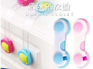 10個裝 多功能寶寶防夾手抽屜鎖兒童安全鎖嬰兒防護開冰箱門柜子柜門鎖扣