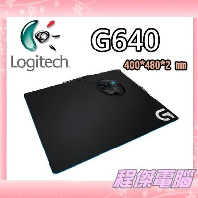 『高雄程傑電腦』 Logitech 羅技 G640 大型布面遊戲滑鼠墊 現貨供應【實體店家】