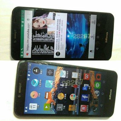 鴻海五吋菱格機,富可視,鴻海手機,二手手機,中古手機,手機空機~infocus鴻海手機(安卓版本6.0.1功能正常)