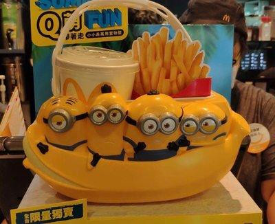現貨 2020 麥當勞 小小兵萬用置物籃 香蕉船 手提餐盒 置物提籃 車用提籃
