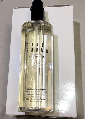 BOBBI BROWN 芭比波朗 舒緩卸妝油 淨妝油 卸妝油 乳化油400ml