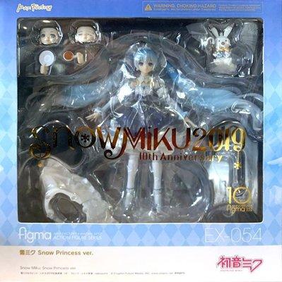 日本正版 figma 初音未來 雪初音 Snow Princess 雪公主 可動 模型 公仔 日本代購