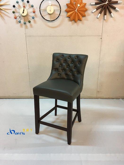 【挑椅子】實木中島椅 (復刻品) ZY-ST08-2
