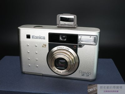 Konica Revio z2 APS 相機
