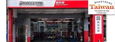 三重 近國道 ~佳林輪胎~ 橫濱輪胎 PA02 日本製 235/55/19 235/55R19 RX350 配車胎