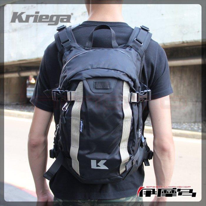 伊摩多※英國 Kriega R15 Backpack 防潑水 雙肩包 拉力車 Enduro MTB 15L 水袋包