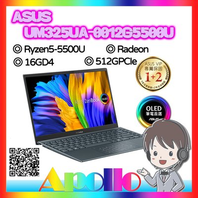 UM325UA 0012G5500U Ryzen5 5500U 16GD4 512GPCIe Radeon IPS