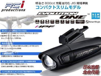 RC HID LED專賣店 自行車精品...