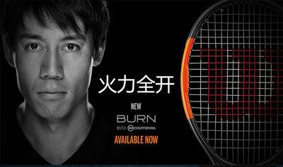 網球【送3支裝包】威爾勝 Wilson burn 95/100 網球拍 錦織圭