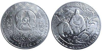 【幣】2016年 哈薩克發行 100tenge 韓國始祖 檀君 左柬