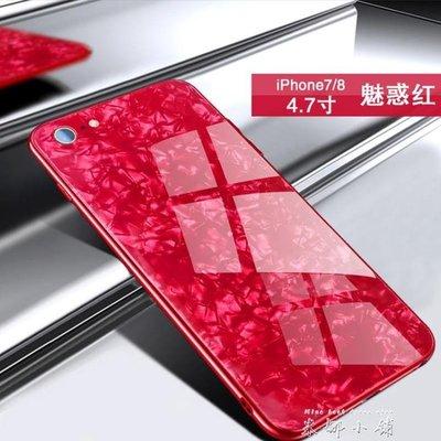 蘋果7plus手機殼8plus女款iP...