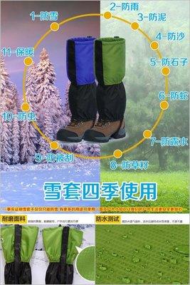 【露西小舖】WindTour戶外兒童款雪套腳套(加絨,超輕透氣)防水防風雪套防水腳套登山腳套防蟲腳套雪套防沙腳套防刮雪套