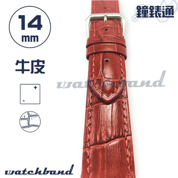 【鐘錶通】C1-30AR《簡約系列》大花鱷魚紋-14mm 寶石紅  /手錶錶帶/大花鱷魚紋/牛皮錶帶/
