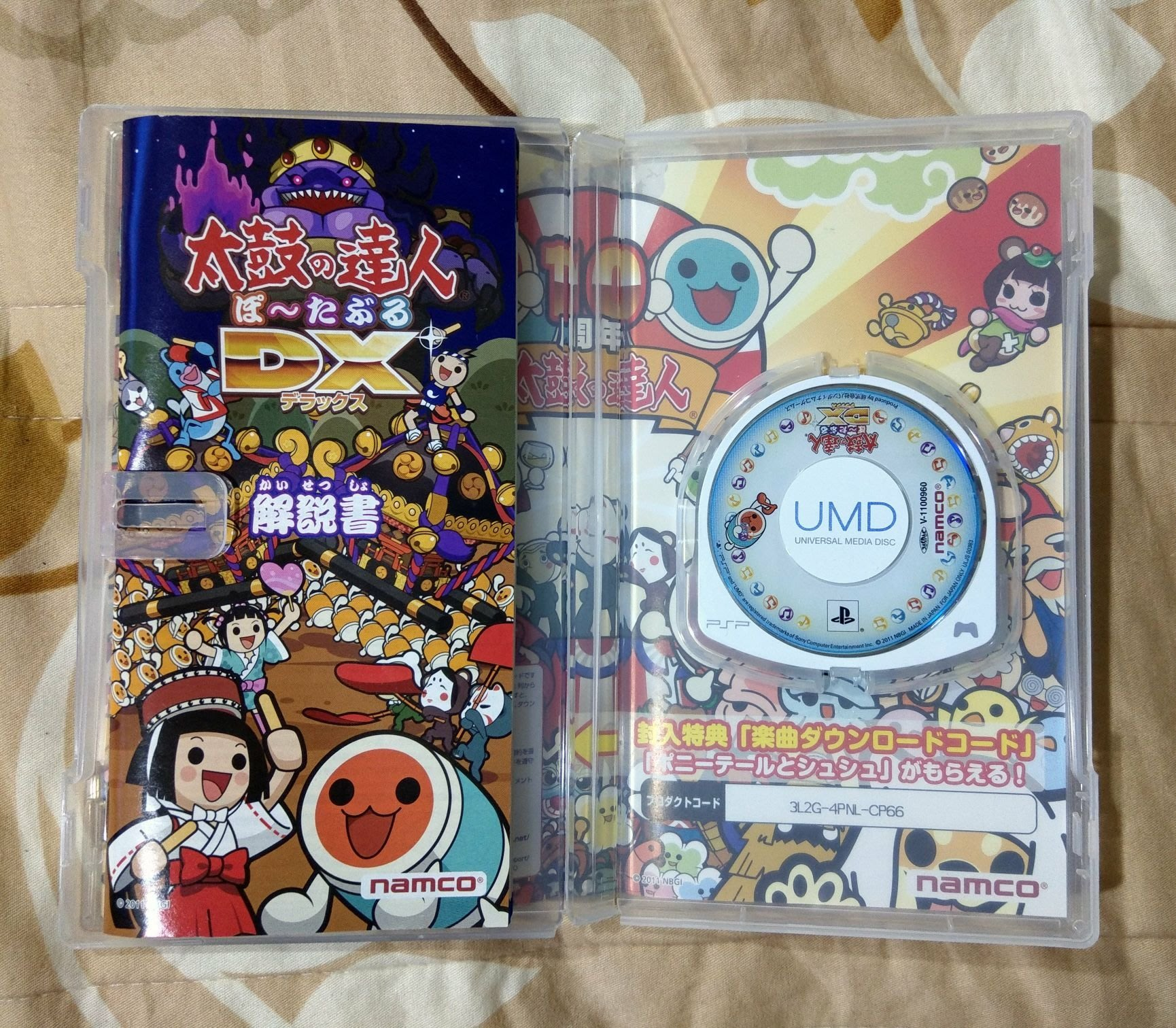 PSP 太鼓達人DX 純日版 (編號329)