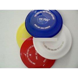 寵物玩具塑膠飛盤/狗狗訓練用飛盤飛碟無毒軟塑膠-7901001