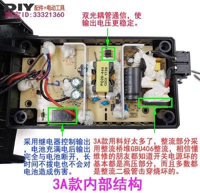{rest house} 威克士WORX20V鋰電池充電式器 WA3860快充 高壓清洗水槍充電式器