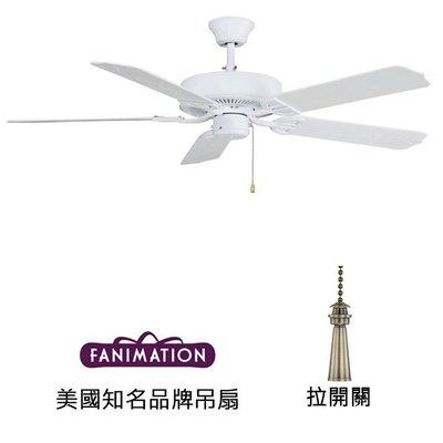 Fanimation Aire D'ecor 52英吋吊扇(BP230MW1)平白色 適用於110V電壓
