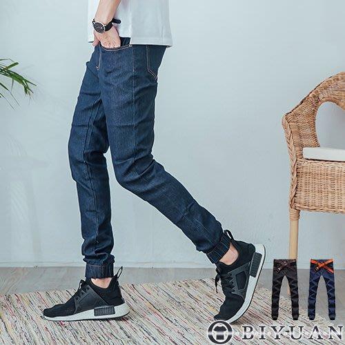縮口褲 彈性 牛仔褲【EJ88029】OBIYUAN 韓版素面長褲 丹寧褲 共2色
