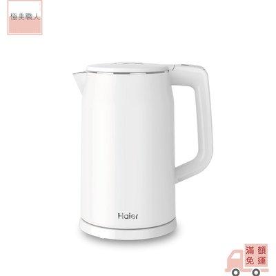 【Haier 海爾】 HB-K044SW 1.7L 智能溫控快煮壺 雙層防燙 熱水壺 電水壺 HB-K044 公司貨