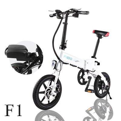 『分期0利率』趣嘢電動摺疊腳踏車《11...