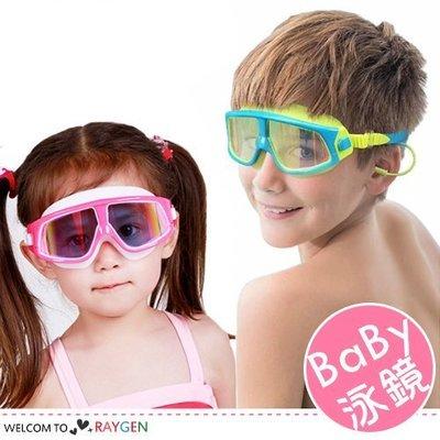 八號倉庫   炫彩大框電鍍兒童泳鏡 防水 防霧 防紫外線【1X023M635】