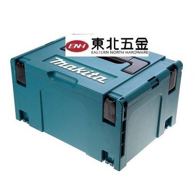 含稅~牧田 3號大 MAKPAC可堆疊系統工具箱 堆疊收納箱 三個可合併一個運費 821551-8~