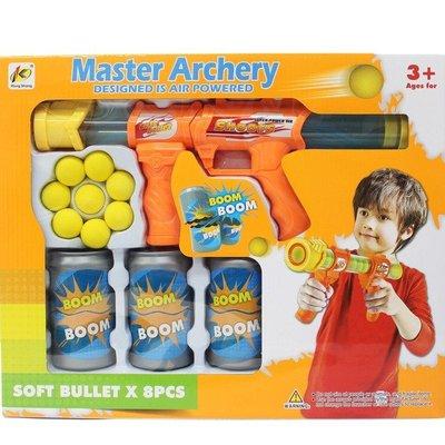 海綿彈槍 打罐子軟彈槍 932C/一盒入(促400) 軟彈槍 安全空氣槍-睿932C