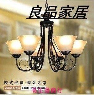 【易生發商行】歐式精致吊燈 客廳臥室適用 高端燈具燈飾 D6060F6331