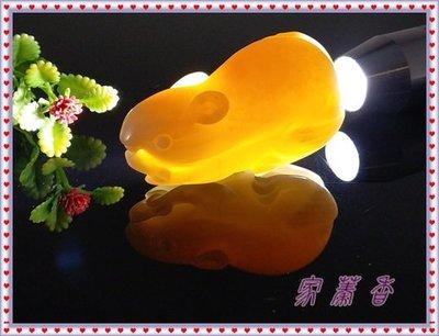 """【家蓁香二館】精品特選""""天然玉化紫料硨磲 精雕『金鼠送寶』 工料俱佳 把件 項鏈 吊墜 (款-10)"""