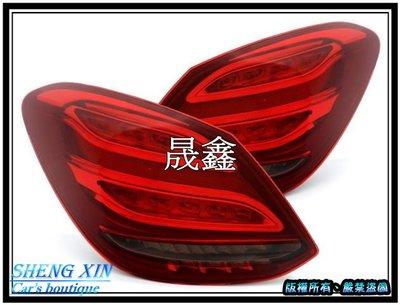 《晟鑫》全新 BENZ W205 低階升高階尾燈 C180 C200 C300 全LED 賓士 W205 光條紅黑 尾燈