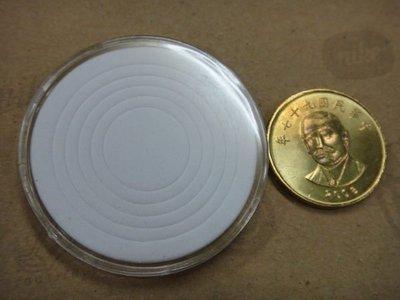 ☆孟宏館☆錢幣也要一頂安全帽!錢幣專用透明壓克力盒收納保護盒.1枚10元~硬幣收藏盒