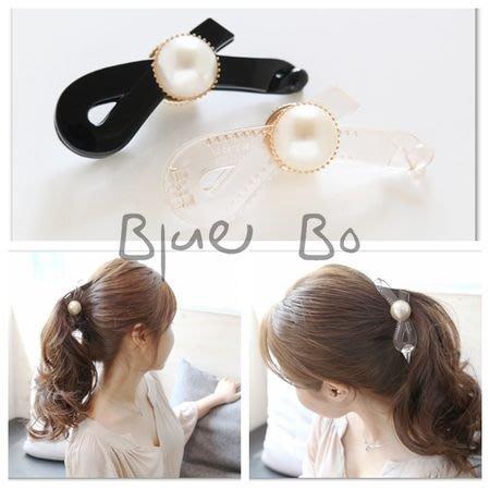 ~*BlueBo*~Korea 韓國飾品 氣質單珍珠  透明香蕉夾/馬尾夾/髮飾 髮夾