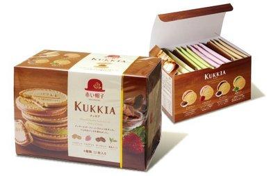 +東瀛go+ 高帽子 赤帽子 KUKKIA 綜合法蘭酥禮盒 草莓/抹茶/牛奶巧克力/巧克力 12枚入 盒裝