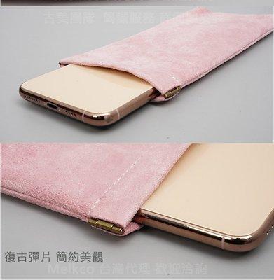 GooMea 2免運 Moto E5 Plus 6吋 彈片開口雙層絨布袋手機袋保護袋絨布 粉色 套手機套保護套