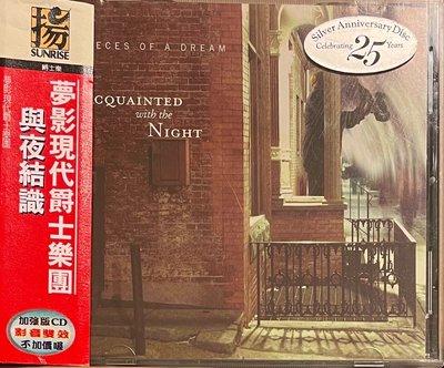 二手CD交流:夢影現代爵士樂團與夜結識,美國原裝進口HEADS UP發行上揚代理側標完整片況尚佳,全奇摩拍賣唯一一張J1
