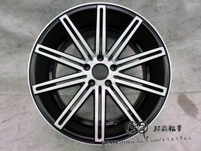【超前輪業】類VOSSEN CV4 新款 大內凹 20吋鋁圈 5孔120 114 112 前後配 完工價 7500