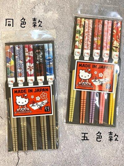 【東京速購】日本製 限定款 Hello Kitty 天然竹筷 筷子 一組5入